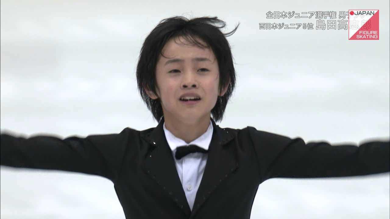 島田高志郎 2015全日本ジュニアFS