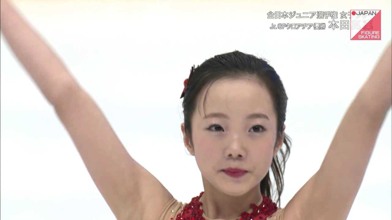 本田真凜 2015全日本ジュニアFS