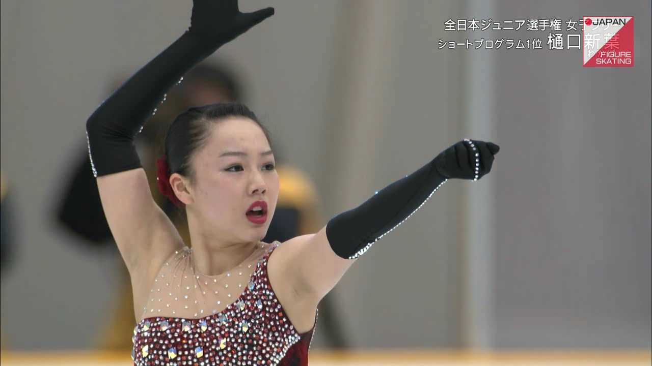 樋口新葉 2015全日本ジュニアFS