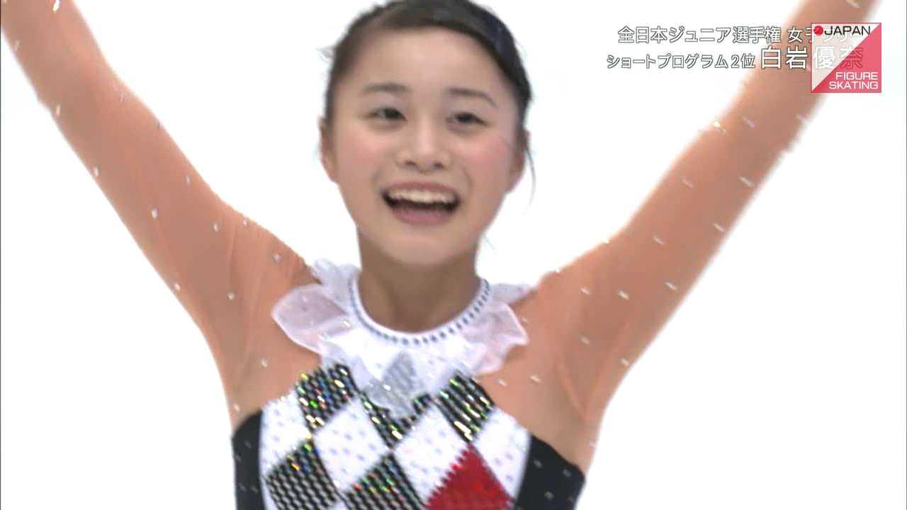 白岩優奈 2015全日本ジュニアFS