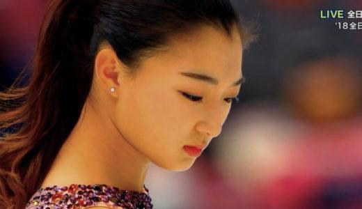 坂本花織 2020全日本選手権 ショート演技