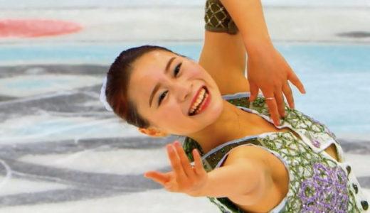 白岩優奈 2020全日本選手権 ショート演技